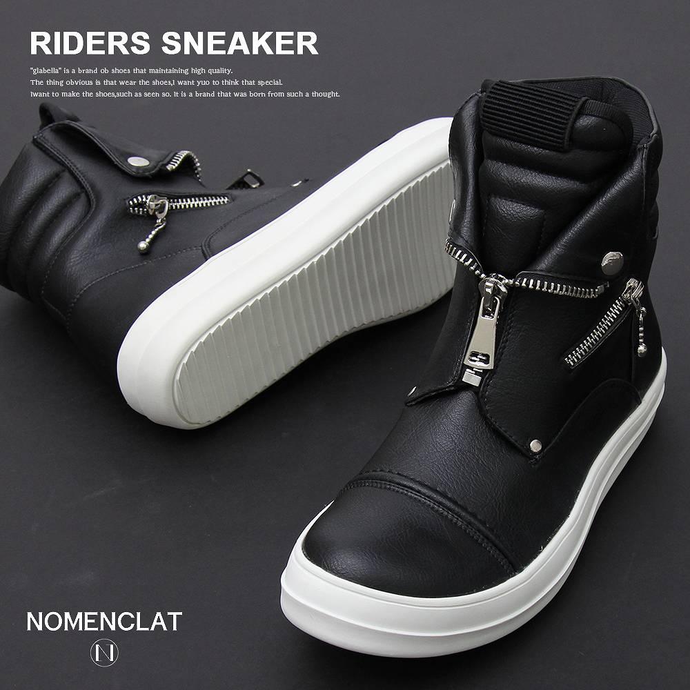 NOMENCLAT ノーメンクラート ライダース ハイカット スニーカー ジップスニーカー スニーカー V系 メンズ ncb-1009