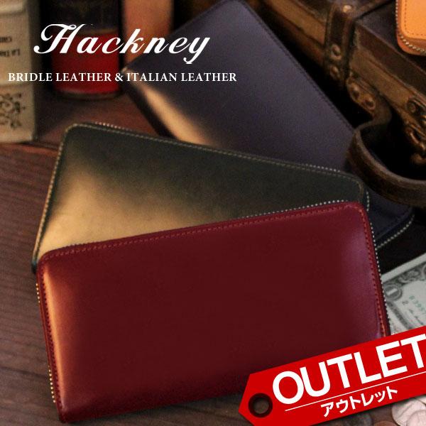 【アウトレット】Hackney/ハックニー HK-003 ラウンドファスナー 長財布 財布 牛革 ブライドルレザー イタリアンレザー メンズ