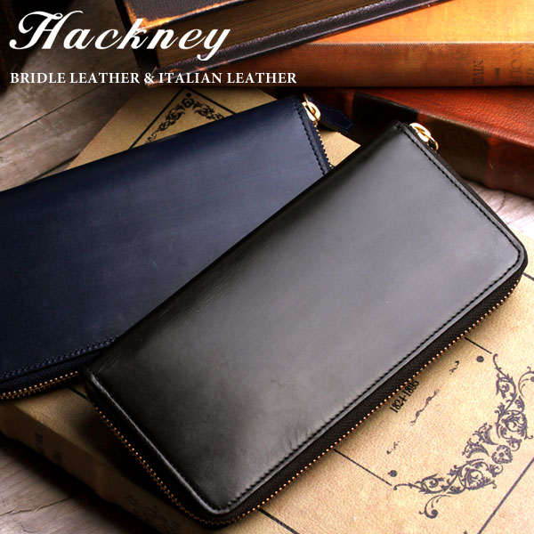 Hackney/ハックニー HK-900 ラウンドファスナー 長財布 財布 牛革 ブライドルレザー イタリアンレザー 小銭入れなし メンズ