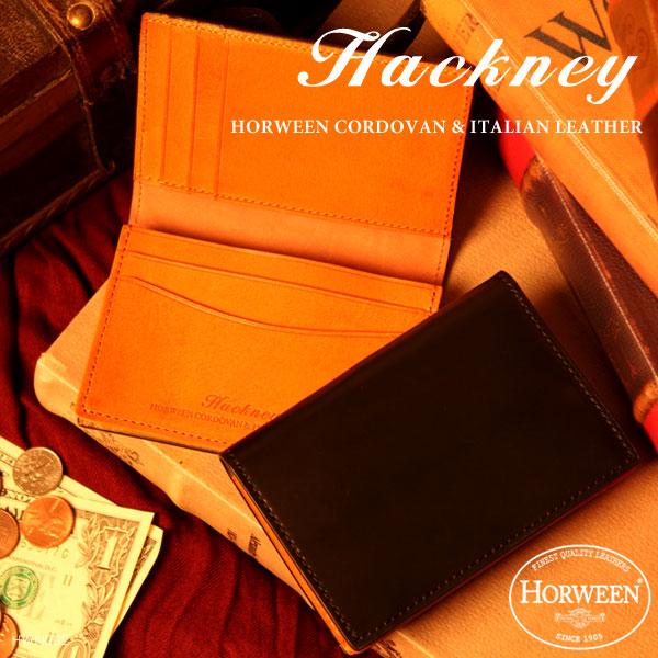 Hackney/ハックニー HWN-003 名刺入れ カードケース ホーウィン社製 シェルコードバン イタリアンレザー メンズ