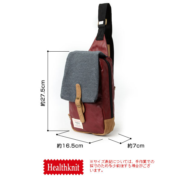 HealthKnit / HealthNet Lager body bag and one shoulder