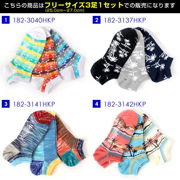 設置 Healthnit / 保健網運動鞋襪子 3 P 襪子短襪子 / 腳踏