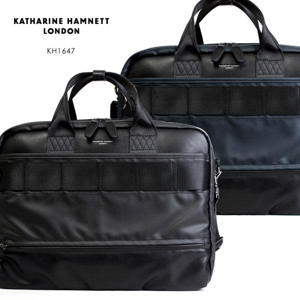 KATHARINE HAMNETT ディスカウント 期間限定特価品 LONDON ショルダー リュック 通勤 通学 営業 カジュアル 新品 メンズ ハムネット キャサリン ロンドン ビジネスバッグ ブリーフケース レディース KH1647 3WAY A4