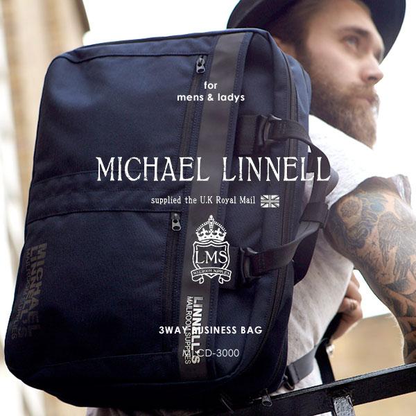 MICHAEL LINNELL/マイケルリンネル MLCD-3000 リフレクター 3WAY ビジネスバッグ/ブリーフケース/ショルダーバッグ/リュックサック