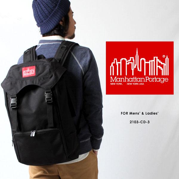ManhattanPortage マンハッタンポーテージ 2103-CD-3 ハイカー バックパック リュック リュックサック バッグ メンズ レディース