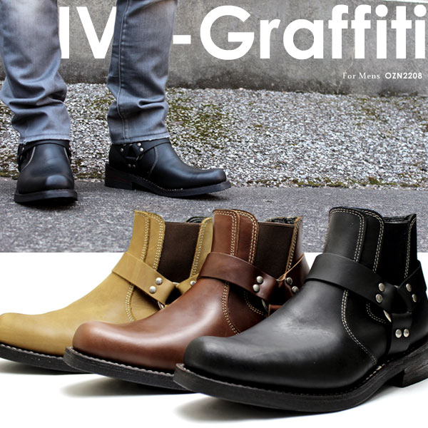 VIVA GRAFFITI / Beven graffiti said Gore ring boots and engineer boots
