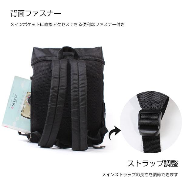 ★ / 卷 / 卷筒 360 背包方形背包男士背包斗式背包时尚学校背包可爱女式背包尿布袋成人品牌背包