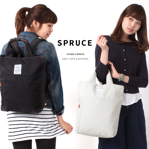 ★ spruce / spruce 2WAY canvas tote & daypack / Backpack Backpack cute fashionable rucksack school backpack mothersluc backpack bag Luc ladies backpack diaper bag adult brand backpack