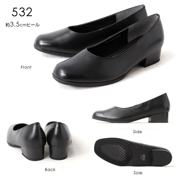 Slip resistance, shock absorption, foot approach from prevention, soft leather! Reza pumps / low heel pumps Office pumps / pumps recruit pumps / pumps employment activity pumps / pumps on active pumps / pumps women's pumps / pumps black pumps / pumps bla