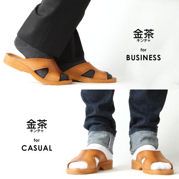 OTAFUKU / otafuku otafuku 男裝磁與涼鞋涼鞋辦公室 / 健康涼鞋男人的原始