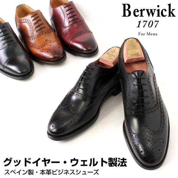 Berwick/バーウィック ダイナイトソール ビジネスシューズ/ストレートチップ ウイングチップ 3577 3807