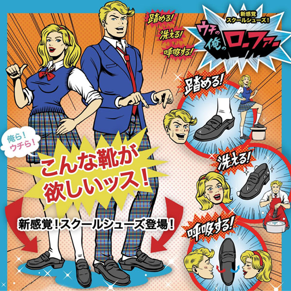 我便鞋便鞋妇女高中学生正式腿