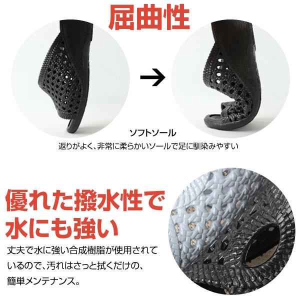 OTAFUKU 和 otafuku otafuku 女士磁与凉鞋办公室 / 健康凉鞋女式凉鞋