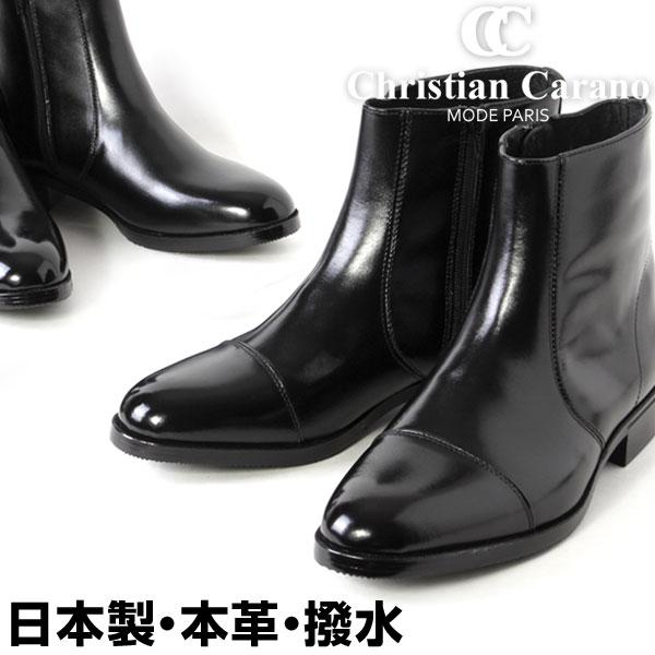 ChristianCarano/クリスチャンカラノ 日本製 本革 撥水 ブーツ レザーブーツ メンズブーツ ファスナー ジッパー 3cmヒール プレーントゥ ストレートチップ ビジネス 3E メンズ 862 863