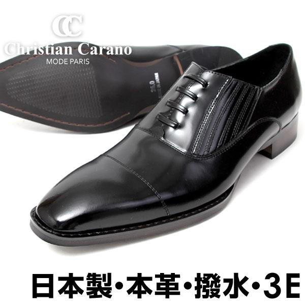 ChristianCarano/クリスチャンカラノ 日本製 本革 撥水 シューズ ビジネスシューズ レザーシューズ レースアップ メンズ 3E 短靴 ブラック 100