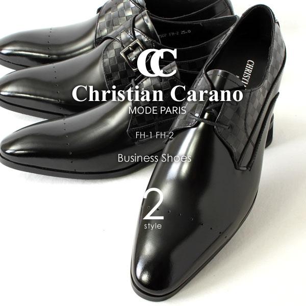 ChristianCarano/クリスチャンカラノ チェックコンビ ビジネスシューズ/レースアップ モンクストラップ 本革・日本製・3E