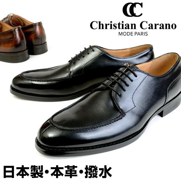 ChristianCarano/クリスチャンカラノ 日本製 本革 撥水 シューズ ビジネスシューズ レザーシューズ レースアップ 3E メンズ 靴 黒 茶 短靴 1006