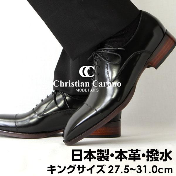 ChristianCarano/クリスチャンカラノ ビジネスシューズ/ストレートチップ スワロー ダブルモンクストラップ 4E