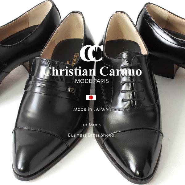 ChristianCarano/クリスチャンカラノ ストレートチップ ビジネスドレスシューズ/レースアップ スリッポン 本革・日本製