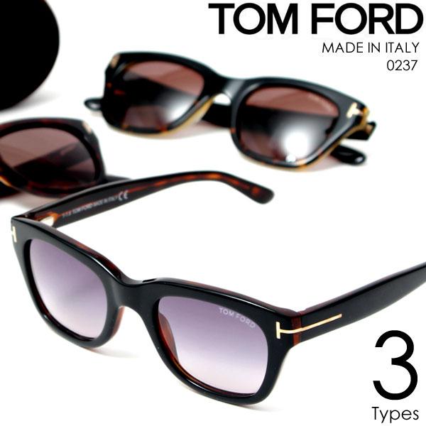 TOM FORD/トムフォード サングラス SNOWDON スノードン イタリア製 メンズ レディース ウェリントン 黒 FT0237