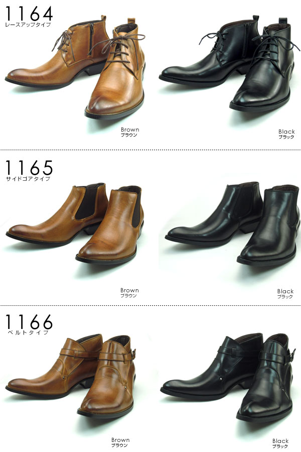 Three types of /VAN1164 VAN1165 VAN1166 which can choose ALFRED GALLERIA/ アルフレッドギャレリアチャッカブーツ / dress boots / race up, side Gore, a belt