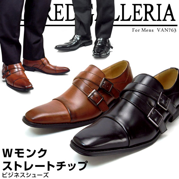 ALFRED GALLERIA / Alfred Galleria W monk straight business shoes