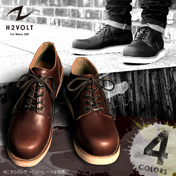 H2VOLT / 5hole Oxford / VO-200 / men's leather boots / men's leather oxford shoes