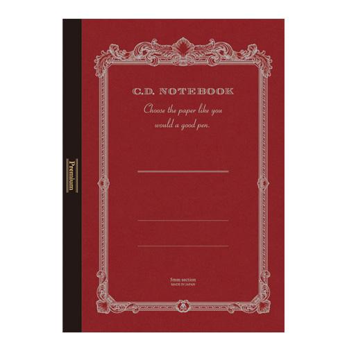紳士注意保費 C.D.筆記本 (方格紙筆記本) A4 大小亞庇 CDS150S