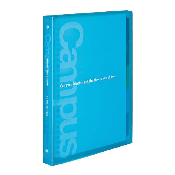 penport slide binders shank pp cover b5 vertical 26 holes kokuyo