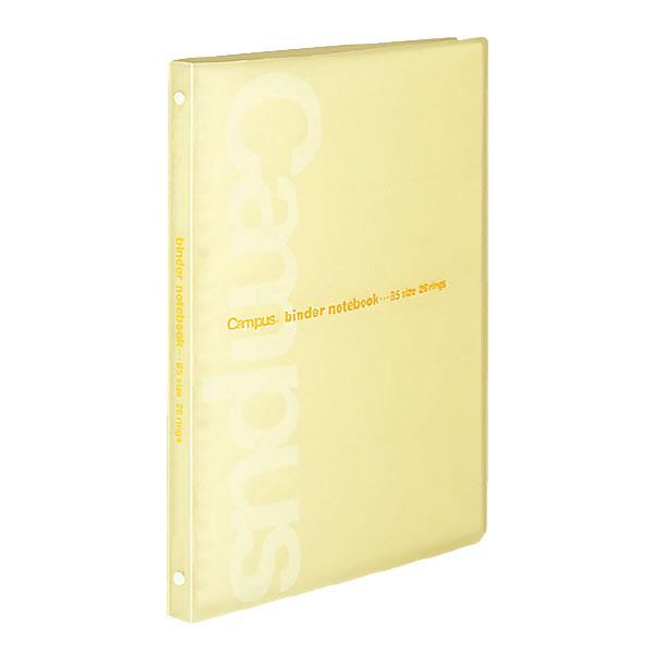 penport slim binder slim type pp cover b5 vertical 26 holes