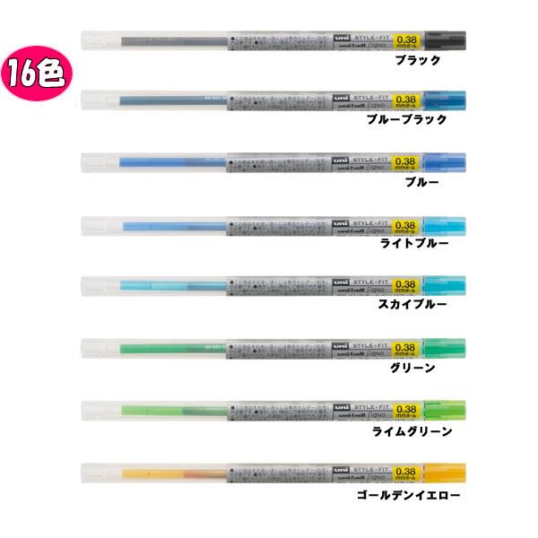 ※凝膠上墨滾子筆再菲爾0.38mm三菱鉛筆UMR-109-38