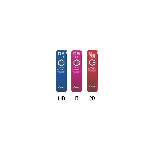 公式ストア シャープ替芯 ネオックス グラファイト HRF5G-20 0.5mm パイロット 大人気!