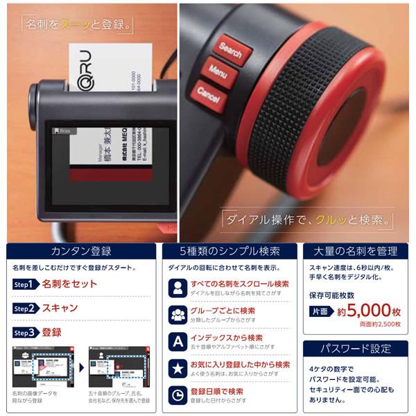デジタル名刺ホルダー「メックル」キングジムMG10【取り寄せ商品】