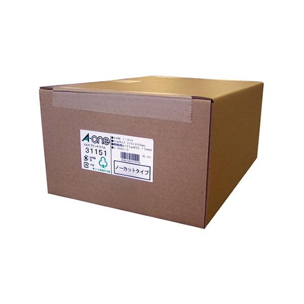 ●ラベルシール(プリンタ兼用) マット紙 ノーカットタイプ 1000枚 【A4判1面】 エーワン 31151