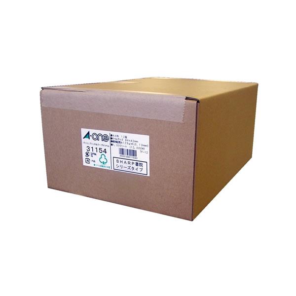 ●パソコンプリンタ&ワープロラベルシール 1000枚入 シャープ書院シリーズタイプ 【12面】 エーワン 31154