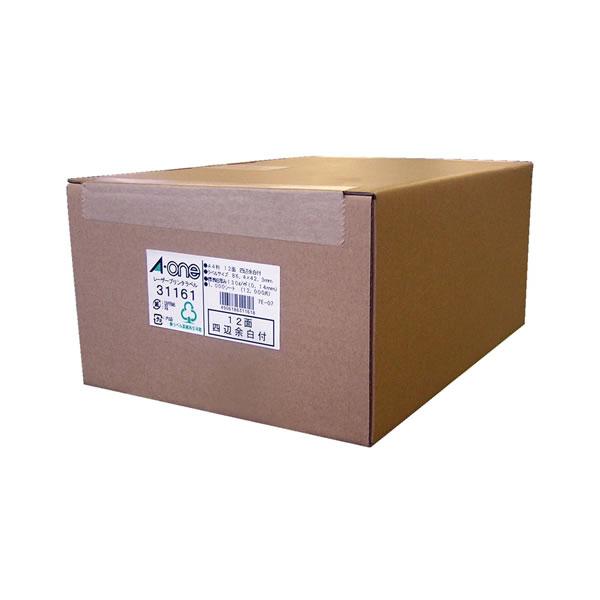 ●ラベルシール(レーザープリンタ) マット紙【A4判12面】 1000枚入 エーワン 31161