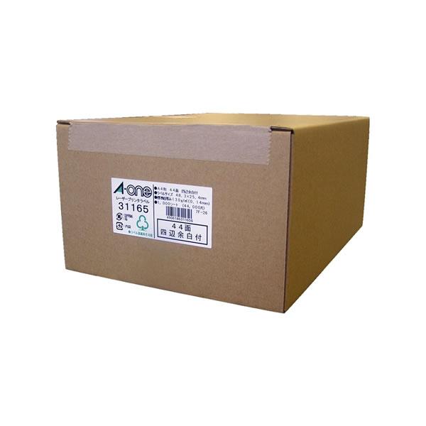 ●ラベルシール(レーザープリンタ) マット紙【A4判44面】 1000枚入 エーワン 31165