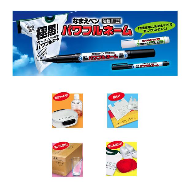 Powerful name Mitsubishi pencil PNA-155T