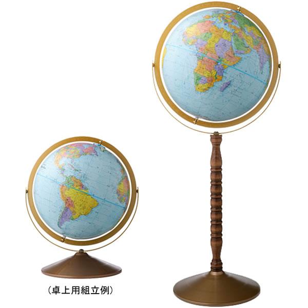 行政型地球儀 トレジャリー型 30cm 日本語版 渡辺教具 30873 【取り寄せ商品】