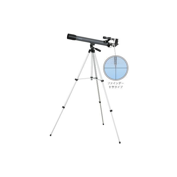 天体望遠鏡(屈折式・経緯台) レイメイ RXA104 【取り寄せ商品】