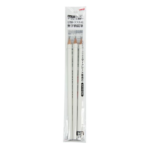 受験 新商品 試験テスト用 ユニ マークシート無字柄鉛筆3P 4510 三菱鉛筆 新作からSALEアイテム等お得な商品満載 UMSME3PHB1
