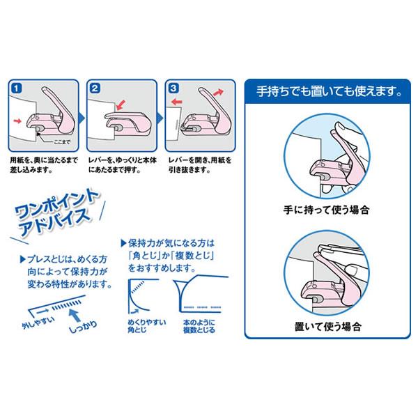 沒有手釘書機 halinax 新聞有限公司固體脂質納米粒 MPH105 國譽有限公司