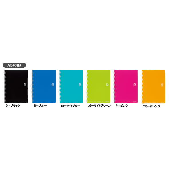 Soft ring notebook (A5) dotted with border Kokuyo co., Ltd.,-SV331BT
