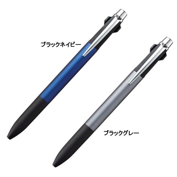 3 彩色油性笔急流总理三菱铅笔 SXE3-3000-07-