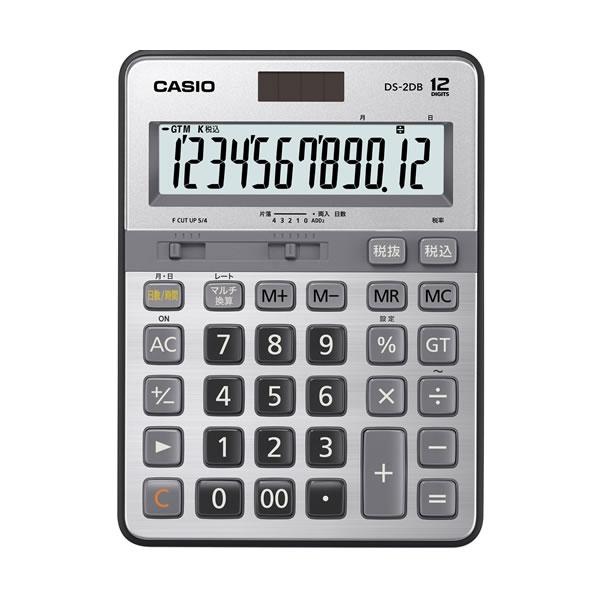 本格実務電卓 超人気 専門店 日数時間 税計算 デスクタイプ 在庫処分 カシオ DS-2DB