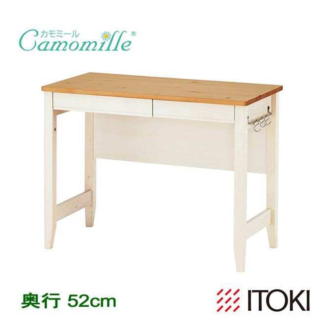 Camomille デスク 学習机 奥行52cm 2018年度 itoki イトーキ GCS-D1052-02 【メーカー直送品】
