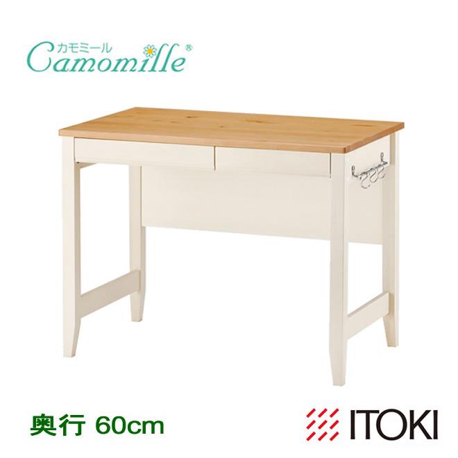 Camomille デスク 学習机 奥行60cm 2018年度 itoki イトーキ GCS-D1060-02 【メーカー直送品】