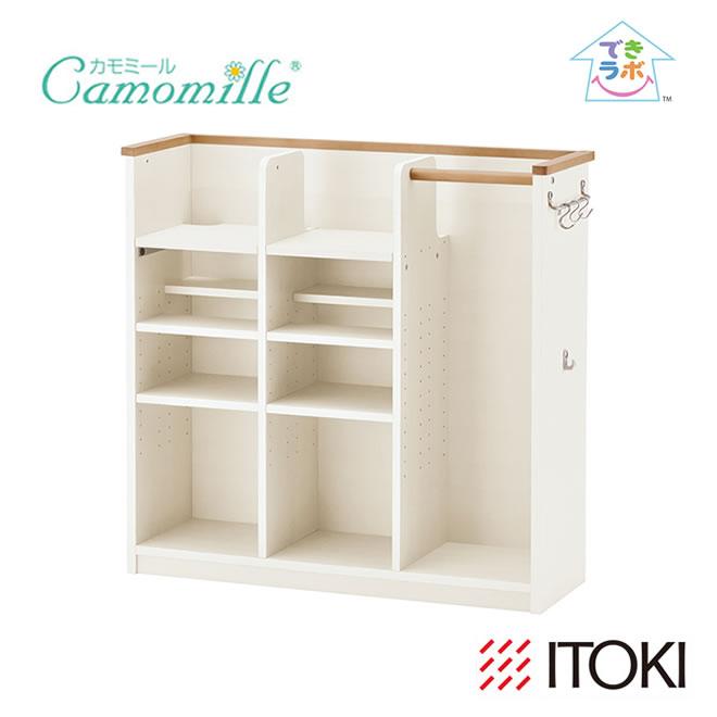 Camomille 収納お片付けラック 2018年度 できラボ itoki イトーキ GCS-R10-82 【メーカー直送品】