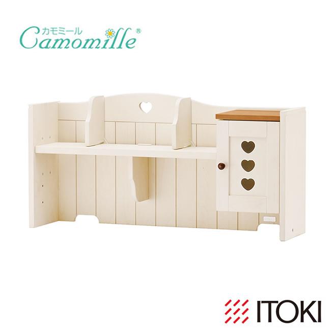 Camomille 上棚 本棚 学習机 2019年度 itoki イトーキ GCS-S10-82 【メーカー直送品】