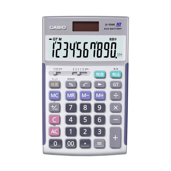 本格実務電卓 検算 税計算 カシオ JS-10WK 割り引き 卓出